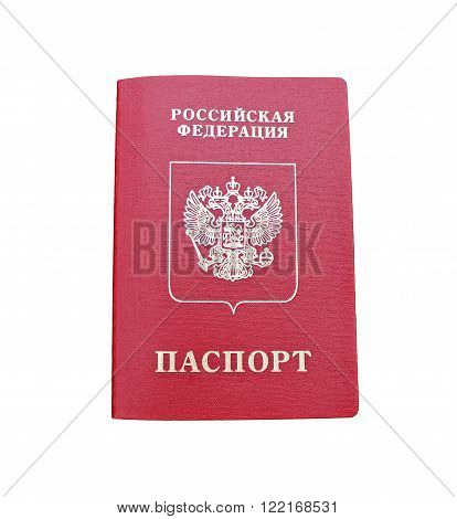 The passport of a citizen of Russian Federation isolated on white background. The inscription in Russian