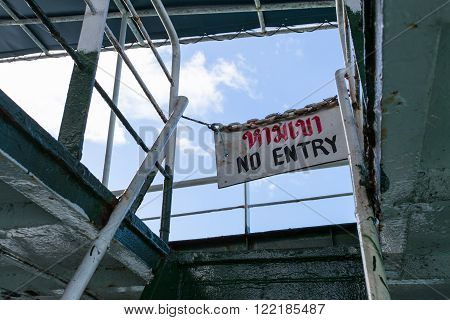 The plate is No Entry in the ferry. Marine gangway.