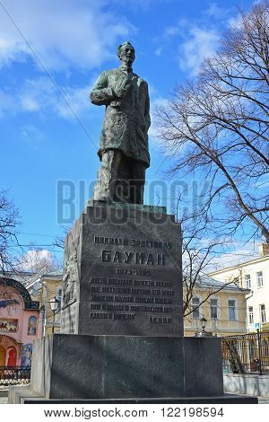 Moscow, Russia - March 14, 2016: Monument of the revolutionary Bauman on Yelokhovsky Square
