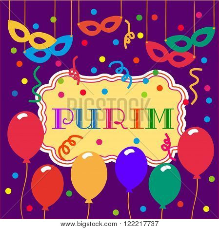 Happy Purim Holiday