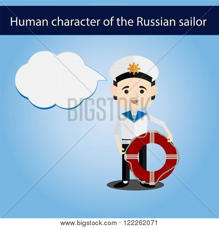 set men European character is a Russian sailor with lifeline flat vector portrait of a man with emotion on an isolated background