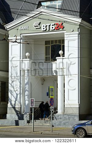 Moscow, Russia - March 14, 2016. Bank VTB 24 on the street New Basmannaya