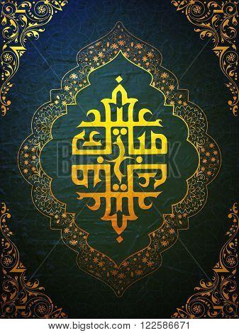 Golden Arabic Islamic Calligraphy of text Eid Mubarak in beautiful floral design decorated frame, Elegant Pamphlet, Banner or Flyer for Muslim Community Festival celebration.