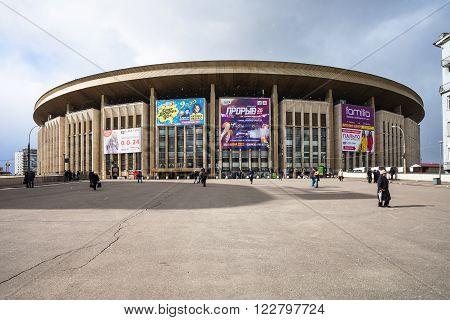 Stadium Indoor Arena In Moscow