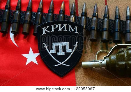 Kiev,Ukraine.FEB 20.ILLUSTRATIVE EDITORIAL.Chevron of Islamic extremist formation Crimea as part of Ukrainian Army.February 20,2016 in Kiev, Ukraine