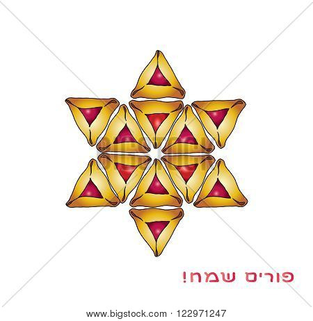 Happy Purim Hebrew script, Purim Holiday background. Star of David isolated on white background. Purim holiday symbol, delicious traditional cookies. These three cornered cookies filled with sweet jams. Jewish Holiday. Israel. Vector illustration.