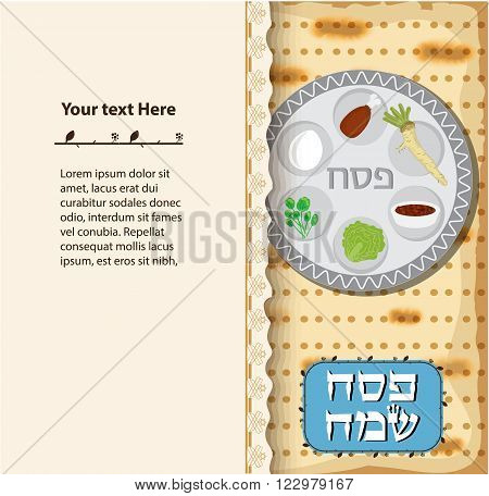 Funny Happy Jewish Passover greeting card. Vector illustration eps 10
