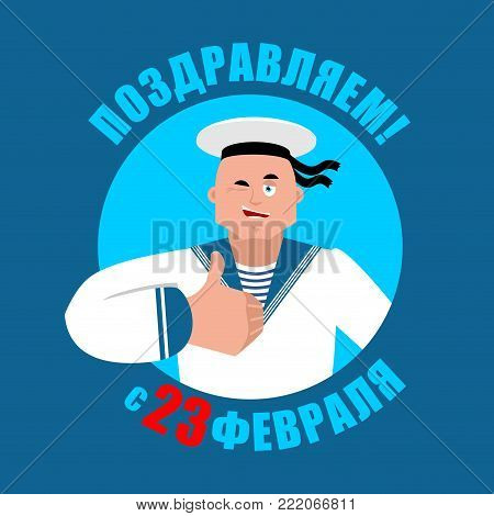 23 February. Defender of Fatherland Day. Sailor thumbs up and winks. Russian soldier seafarer happy emoji. Seaman Military in Russia Joyful. Army holiday for Russian Federation.  Translation text Russian. February 23. Congratulations