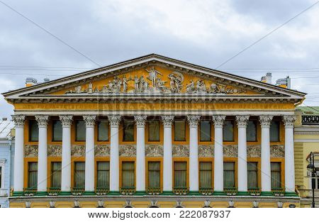 Saint Petersburg, Russia - april 30, 2017: Detail of the facade of the mansion of count Rumyantsev in St. Petersburg The inscription on the facade: