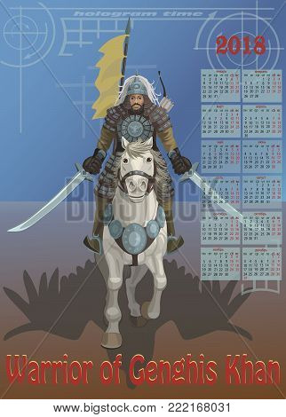 Calendar 2018, depicts a warrior of Genghis Khan on horseback he had two swords like two wings of a flying eagle , it shows the spirit of war and the power of the will to win and goal achievement!