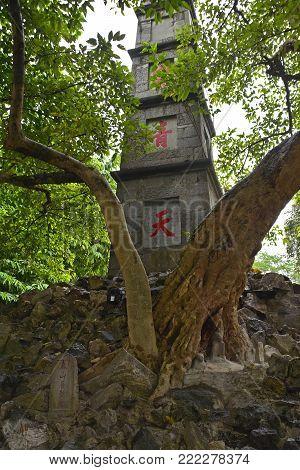 An old oblisk near Hoan Kiem Lake in Hanoi, Vietnam