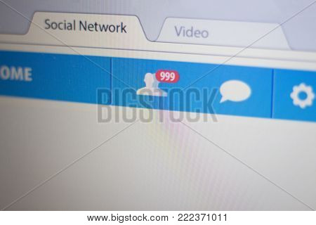 Social Network pagе. Many unconfirmed requests to friends.