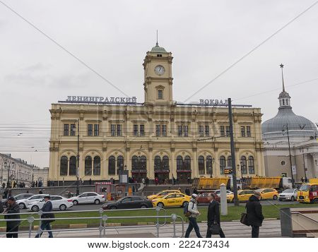 MOSCOW - OCTOBER 14: Leningrad station. One of the nine railway stations and oldest railway station in Moscow on October 14, 2017 in Moscow, Russia.