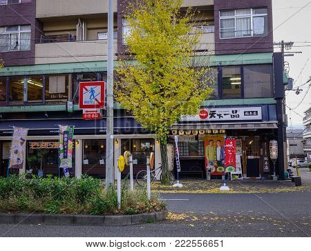 Kyoto, Japan - Nov 29, 2016. Street of Kyoto, Japan. Kyoto was the capital of Japan for over a millennium and carries a reputation as its most beautiful city.