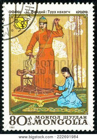 Ukraine - circa 2018: A postage stamp printed in Mongolia show scene National Festivals. Weavers. Series: International Decade for Women. Circa 1981.