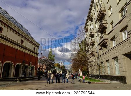 Moscow, Russia - Oct 16, 2016. People enjoying at the park in Moscow, Russia. Moscow is the capital and most populous city of Russia, with 12.2 million residents.