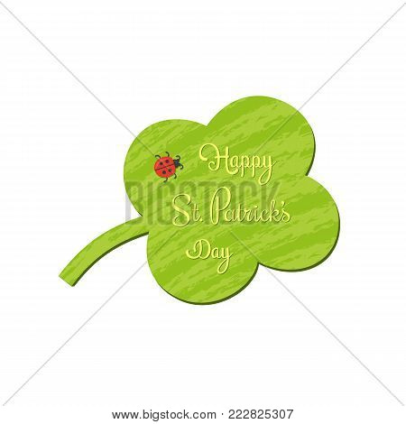 Happy St. Patrick's Day icon. Cute colorful fancy cartoon. Green shamrock clover leaf, ladybug, fancy letters. Irish Patrick holiday party event background, greeting card design. Vector illustration