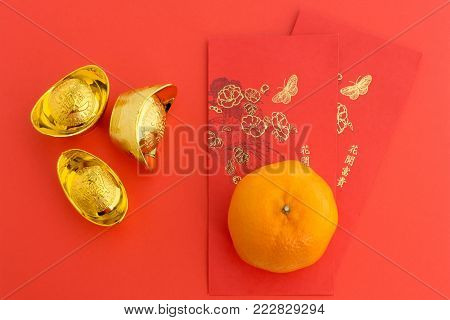 Chinese New Year Background Gold Ingots, Mandarin Orange, Red Envelopes. Chinese Character Happiness and Prosperity.