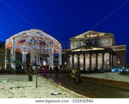 Moscow, Russia - January 10. 2018. The Christmas light arbor near the Bolshoi Theater.
