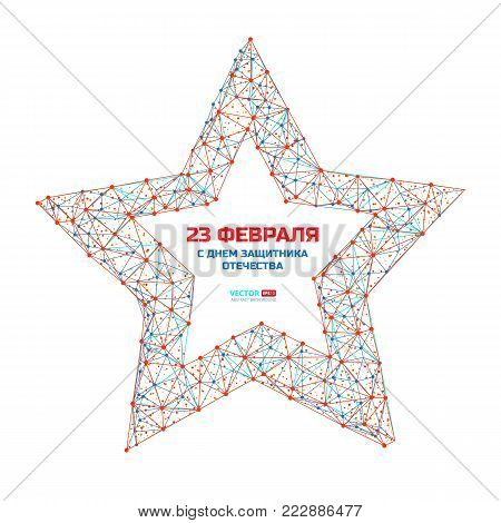 Vector Illustration To Russian National Holiday. Patriotic Celebration Military In Russia With Russi