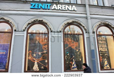 ST. PETERSBURG, RUSSIA - JANUARY 9, 2018: Zenit Arena Fan Apparel Shop Outdoor View. Zenit Football Club Official Apparel Store. Zenit is a Russian Football Club from Saint Petersburg City.