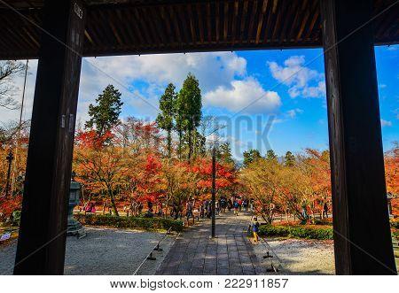 Kyoto, Japan - Nov 28, 2016. People Visit Eikando Shrine In Kyoto, Japan. Kyoto Was The Capital Of J