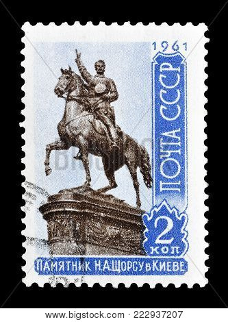 SOVIET UNION - CIRCA 1961 : Cancelled postage stamp printed by Soviet Union, that shows Monument of N. A. Schors in Kiev.