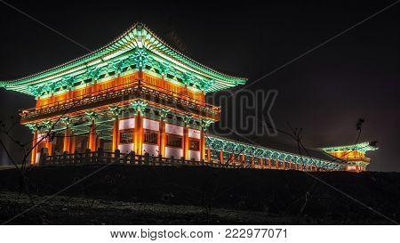 Woljeonggyo Bridge At Night