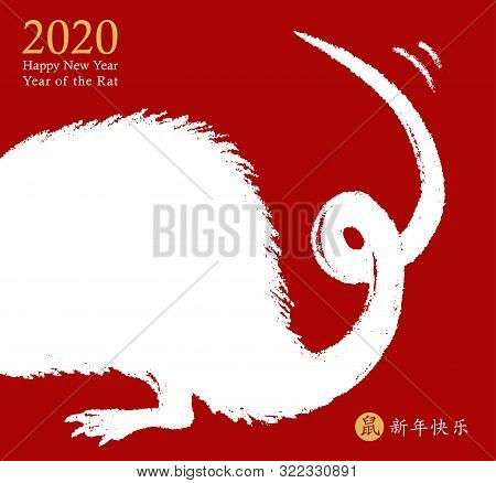 Chinese New Year 2020 Of The Rat. Hand Drawn White Rat Icon Wagging Its Tail With The Wish Of A Happ