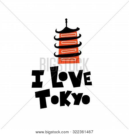 I Love Tokyo. Funny Vector Illustration Of Japanese Shinto Temple, Pagoda.