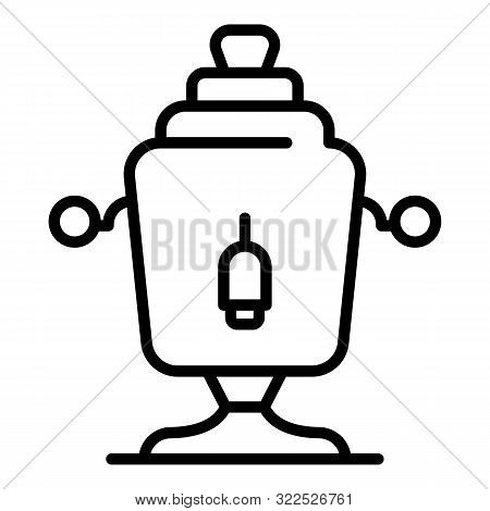 Copper Samovar Icon. Outline Copper Samovar Vector Icon For Web Design Isolated On White Background