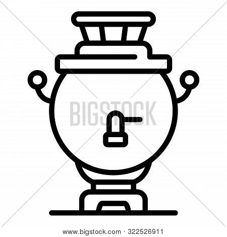 Old Russian Samovar Icon. Outline Old Russian Samovar Vector Icon For Web Design Isolated On White B