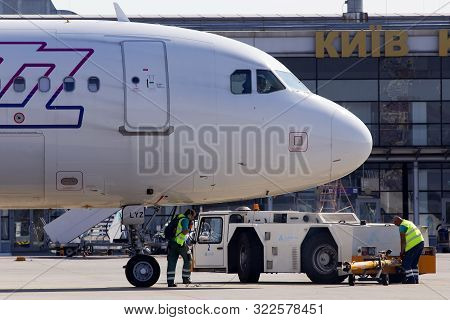 Borispol, Ukraine - September 10, 2019: The Pushback Of Ha-lyz Wizz Air Airbus A320-200 Aircraft In