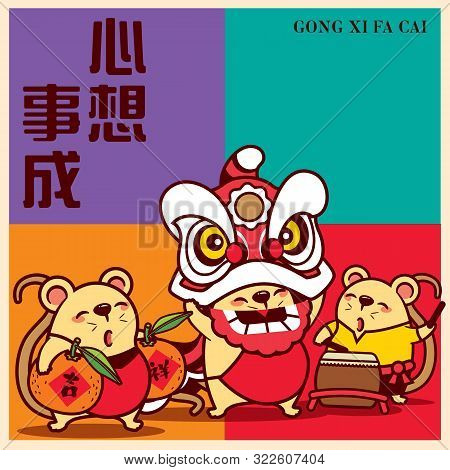 Chinese New Year 2020. Cute Little Rats With Colourful Signboard Gong Xi Fa Cai Lettering. The Year