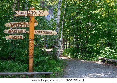 Signpost In The Shulgan-tash Reserve. Shulgan-tash Is A State Nature Reserve In Bashkortostan. Kapov