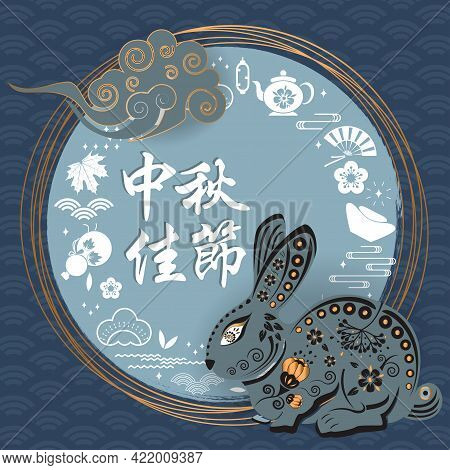 Mid Autumn Festival Design With Rabbit. Chinese Translate Mid Autumn Festival.