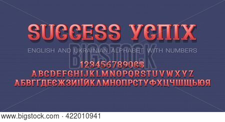 Red Volumetric English And Ukrainian Alphabet Witn Numbers And Currency Signs. Curly 3d Display Font