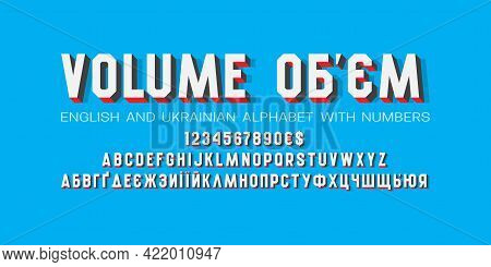 White Black Red Volumetric English And Ukrainian Alphabet Witn Numbers. 3d Display Font. Title In En