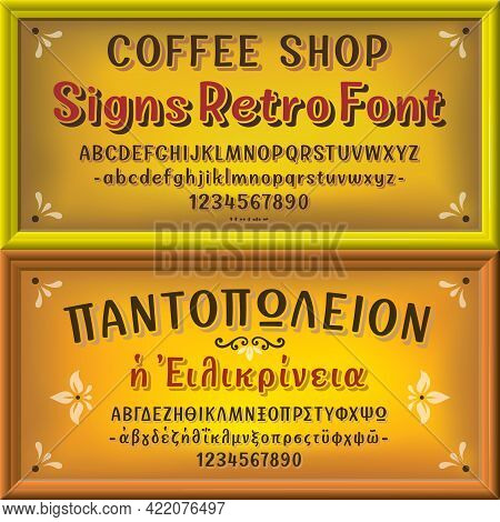 Vintage Shop Signage With Alphabet In Greek And English Languages And Numbers. Old Fashioned Style W