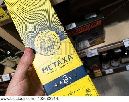 Belgrade, Serbia - May 25 2021: Metaxa Bottle Of Brandy For Sale In Belgrade, Serbia. Metaxa Is A Gr