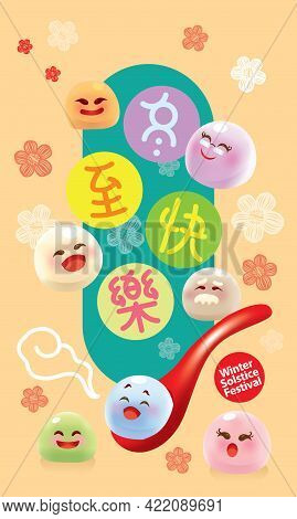 A Family Cartoon Characters Of Tang Yuan (sweet Dumpling Soup). Vector. Chinese Caption Means Happy