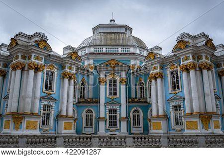 Catherine Park And Hermitage Pavilion In The City Of Pushkin (tsarskoye Selo), Russia.