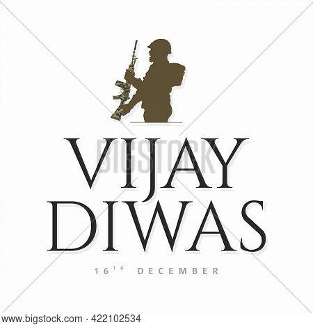 Vijay Diwas - 16th December - Banner - Illustration