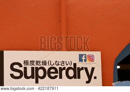 Bordeaux , Aquitaine France - 05 27 2021 : Superdry Logo Text And Brand Sign Of Fashion Store Of Bri