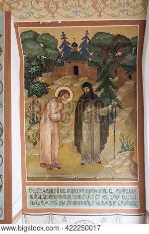 Sergiyev Posad, Russia - 19.05.2021: The Dormition Church Trinity Lavra Of St. Sergius. Walls With F
