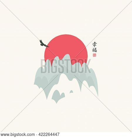 Decorative Illustration In The Style Of Japanese Or Chinese Watercolors With High Mountains, Flying