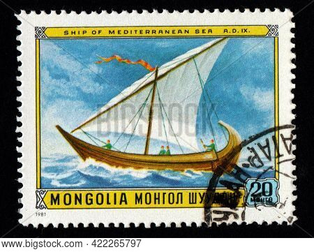 Mongilia - Circa 1981: Mongolian Post Stamp Dedicated To Sea Ship. Ancient Sail Boat. Post Stamp Ded