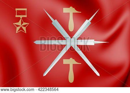 3d Flag Of Tula (tula Oblast), Russia. 3d Illustration.