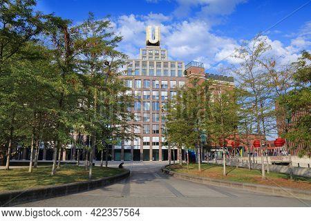 Dortmund, Germany - September 16, 2020: Dortmunder U (u-turm), A Former Brewery Building Converted T