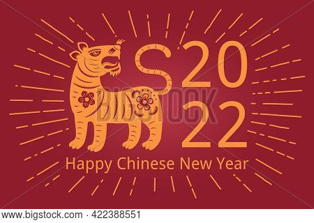 2022 Chinese New Year Paper Cut Tiger Silhouette, Sun Rays, Typography, Gold On Red. Hand Drawn Vect